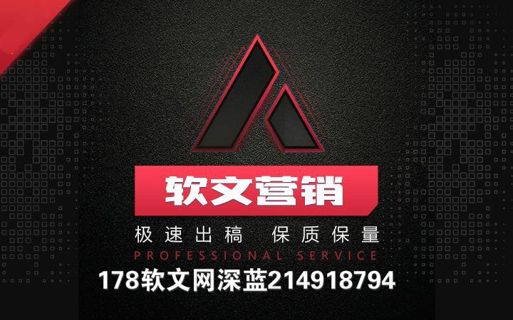 178软文网www.178rw.cn软文营销推广如何在节假日营销取得品牌和销量的双赢